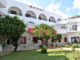 Matheo Hotel